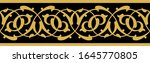 arabic floral seamless border.... | Shutterstock . vector #1645770805