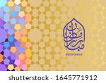 islamic design greeting card... | Shutterstock . vector #1645771912
