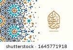 islamic design greeting card... | Shutterstock . vector #1645771918