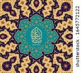 islamic design greeting card... | Shutterstock . vector #1645772122