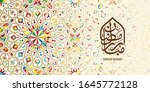 islamic design greeting card... | Shutterstock . vector #1645772128