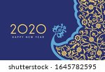 new year 2020 greeting card | Shutterstock . vector #1645782595