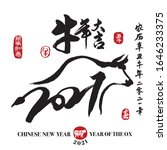 calligraphy translation year of ... | Shutterstock .eps vector #1646233375