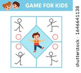 education game for kids... | Shutterstock .eps vector #1646641138