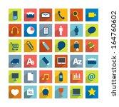 set of colorful moder long... | Shutterstock .eps vector #164760602