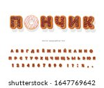 "chocolate word ""donut"" in... 