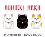 cute maneki neko set. three...   Shutterstock .eps vector #1647955702