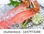 Japanese Crab Dish Using Fresh...