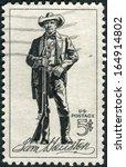 Small photo of USA - CIRCA 1964: Postage stamps printed in USA, shows Sam Houston (1793-1863), soldier, president of Texas, US senator, circa 1964