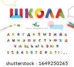 school origami 3d cyrillic font.... | Shutterstock .eps vector #1649250265