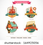 world cities labels   moscow ... | Shutterstock .eps vector #164925056