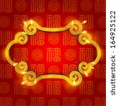 2014,art,asia,asian,backdrop,background,banner,border,calendar,calligraphy,card,celebrate,celebration,character,china