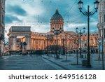 Kazan Temple   Greatest...