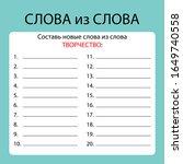 educational game template ...   Shutterstock .eps vector #1649740558