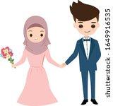 muslim wedding couple vector... | Shutterstock .eps vector #1649916535