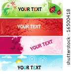 summer background | Shutterstock .eps vector #16500418