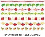 frame set   japanese... | Shutterstock .eps vector #165022982