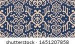 ikat geometric folklore... | Shutterstock .eps vector #1651207858