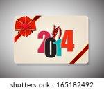 happy new year 2014 celebration ...   Shutterstock .eps vector #165182492