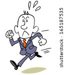 businessman rushing haste | Shutterstock .eps vector #165187535