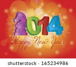 2014 happy chinese new year of... | Shutterstock . vector #165234986
