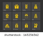 present box icons. vector...