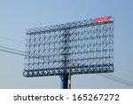 Steel Structure Billboard
