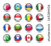 set of world flag glass icons ... | Shutterstock .eps vector #165284426