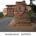 zion national park entrance sign | Shutterstock . vector #1653551
