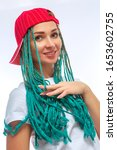 beautiful european girl with...   Shutterstock . vector #1653602755