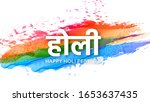 happy holi festival of colors.... | Shutterstock .eps vector #1653637435