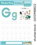 letter g uppercase and... | Shutterstock .eps vector #1653988822