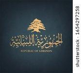 arabic calligraphy translation  ... | Shutterstock .eps vector #1654297258