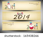 happy new year 2014 website... | Shutterstock .eps vector #165438266