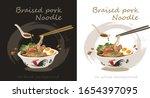 braised pork noodle flat ...   Shutterstock .eps vector #1654397095