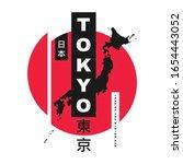 tokyo t shirt design. t shirt... | Shutterstock .eps vector #1654443052