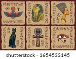 the egyptian symbols and...   Shutterstock .eps vector #1654533145