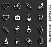 medical flat icons set. raster... | Shutterstock . vector #165465002