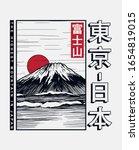 mount fuji vector illustration... | Shutterstock .eps vector #1654819015