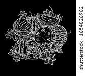 hand drawn decorative... | Shutterstock .eps vector #1654826962