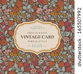 vector vintage card. stylized... | Shutterstock .eps vector #165507992
