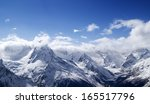 panorama of snowy mountains in...