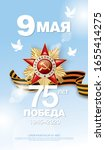 may 9 victory day banner layout ... | Shutterstock .eps vector #1655414275