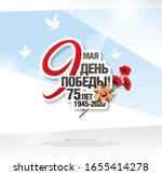 may 9 victory day banner layout ... | Shutterstock .eps vector #1655414278