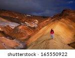 hike in iceland | Shutterstock . vector #165550922