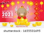 happy chinese new year 2021... | Shutterstock .eps vector #1655531695