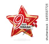 may 9 victory day label layout... | Shutterstock .eps vector #1655537725