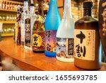 Kyoto Japan. Sake Bottles In A...