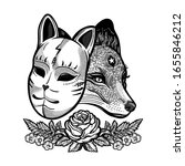 japanese mask fox with real fox.... | Shutterstock .eps vector #1655846212