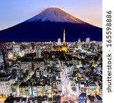Постер, плакат: Mount Fuji and tokyo